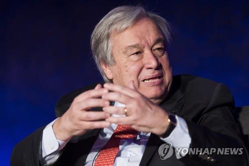 联合国秘书长安东尼奥・古特雷斯(韩联社/欧新社)