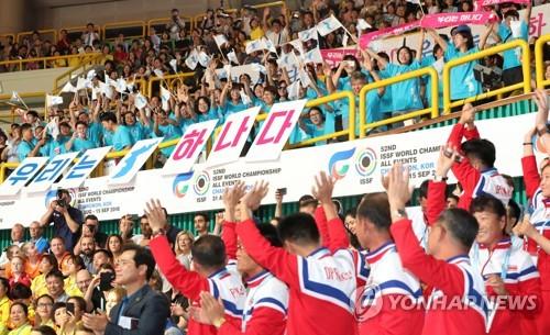 资料图片:9月1日,在2018射击世锦赛开幕式上,朝鲜选手向观众挥手致意。(韩联社)