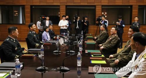资料图片:韩朝将军级军事会谈(韩联社)