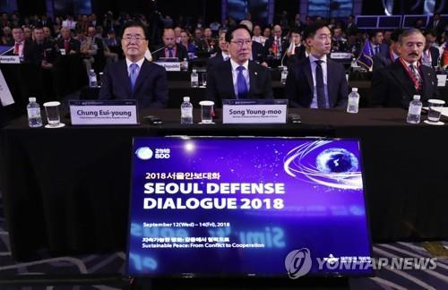 9月13日,在首尔威斯汀朝鲜酒店,韩国国防部部长宋永武(左二)、青瓦台国家安全室室长郑义溶(左一)等有关人士出席首尔安全对话闭幕式。(韩联社)