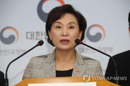资料图片:韩国国土交通部长官金贤美(韩联社)
