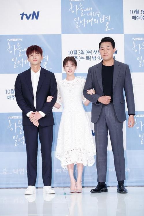 9月28日下午,在首尔永登浦,演员徐仁国(左起)、郑素敏、朴成雄出席tvN新剧《从天而降的一亿颗星星》的发布会。(tvN提供)
