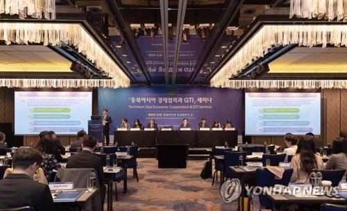 """10月10日,""""东北亚经济合作与GTI""""研讨会在首尔四季酒店举行。(韩联社/对外经济政策研究院供图)"""