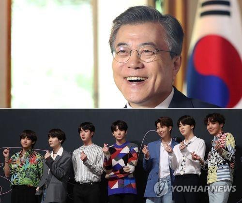 资料图片:上图为韩国总统文在寅,下图为防弹少年团。(韩联社)