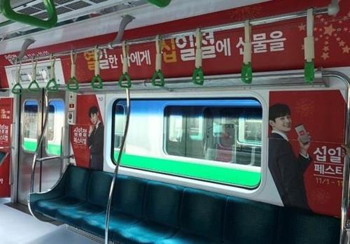 资料图片:11STREET的促销活动广告亮相首尔地铁2号线车厢。(11STREET供图)