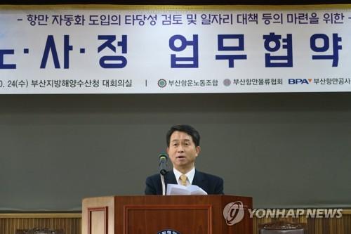 资料图片:韩国海洋水产部港湾局局长林炫澈(韩联社)