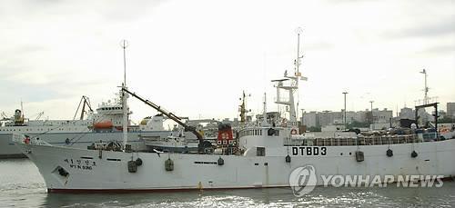 SKorean fishing boat sank in Antarctic Ocean