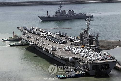 George Washington Strike Group to make port calls in South Korea