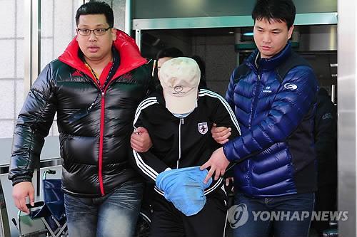 China Fisherman Gets 30 Years For S. Korea Murder