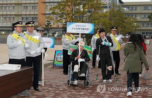 G�ney Kore'de Okul �iddeti Olaylar� 25 Kat Artt�!