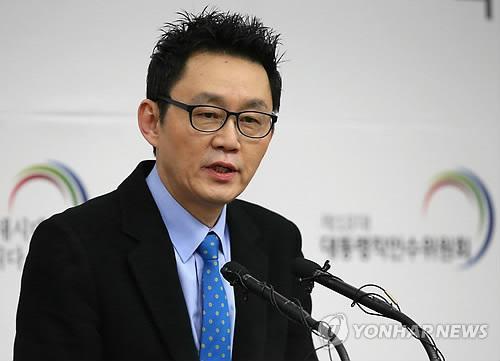 Yoon Chang-jung Yoon Chang-jung Senior