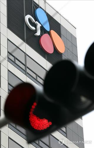Financial watchdog probing CJ Group on stock price