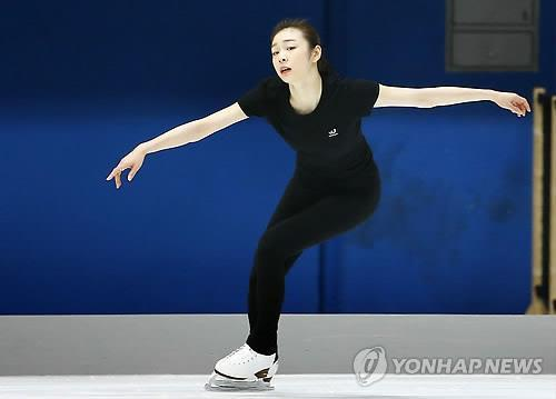 Kim Yu-na to skate 15th among 24 in short program in Croatia