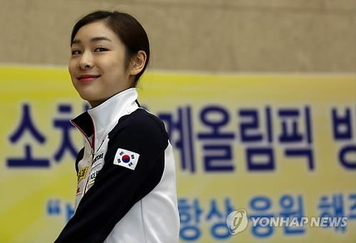 Figure skater Kim Yu-na leaves her press conference with a smile on Jan. 15, 2014, in Seoul. (Yonhap)