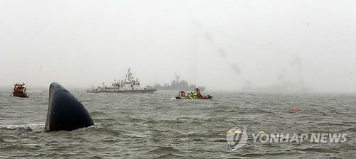 Search-and-rescue operations are under way off South Korea's southwestern coast on April 17, 2014 to find those missing in the sinking of the ferry Sewol two days ago. (Yonhap)