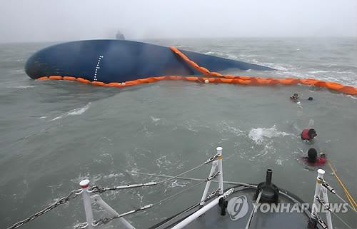 Seen above is the capsized ferry Sewol that sank off the sourthern coast of South Korea on April 16, 2014. (Yonhap)