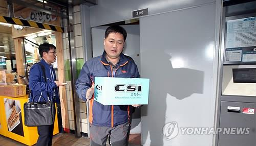Investigators search a machine room of Seoul Metro to confiscate documents in connection with a train collision on May 6, 2014, after the subway operator said a mechanical malfunction has caused the incident. (Yonhap)