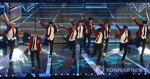 South Korean pop group EXO (Yonhap)