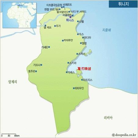 GS Inima wins 694 mln euro bid for Tunisian desalination plant