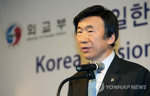 South Korean Foreign Minister Yun Byung-se (Yonhap file photo)