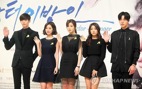 "Stars of the South Korean TV series ""Doctor Stranger"" pose for photographers during a news conference to promote the series in Seoul on April 29, 2014. (Yonhap)"