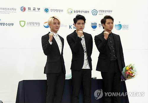 South Korean pop group JYJ (Yonhap)