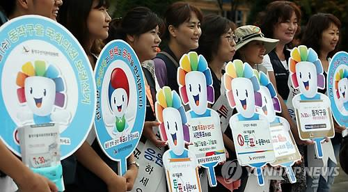 Election officials promote the two-day early voting period in Seoul on July 24, 2014. (Yonhap)