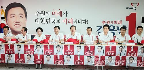 Leaders of the ruling Saenuri Party hold a meeting at the campaign office of Kim Yong-nam, the party's candidate for Suwon's District C, in Suwon, south of Seoul, on July 29, 2014. (Yonhap)