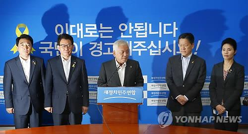 Kim Han-gil (C), co-leader of the main opposition New Politics Alliance for Democracy, announces his resignation at the National Assembly on July 31, 2014, over a crushing defeat in parliamentary by-elections. (Yonhap)