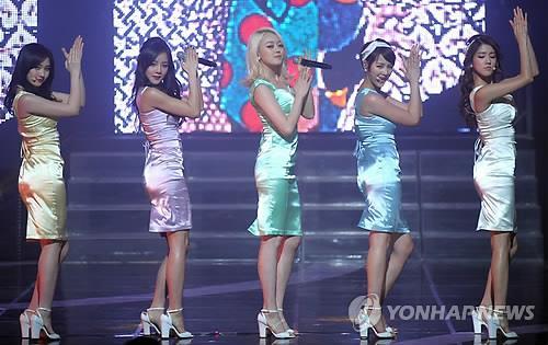 South Korean girl group SPICA (Yonhap)