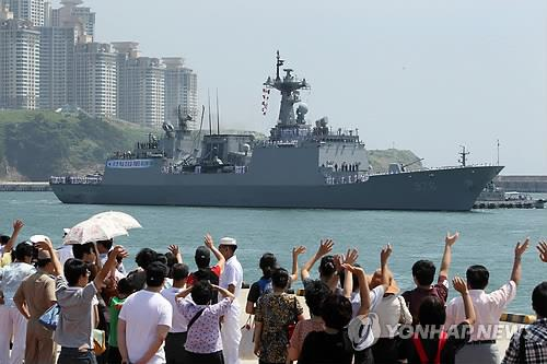 Seen above is the South Korean Navy destroyer to be dispatched to Libya on an evacuation mission. (Yonhap file photo)