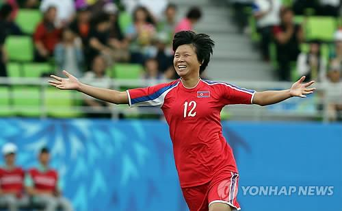Kim Yun-mi of North Korea celebrates the first of her two goals in the team's 5-0 win over Vietnam in the Asian Games women's football in Incheon on Sept. 16, 2014. (Yonhap)
