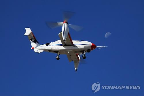 Experimental tilt-rotor drone made by Korea Aerospace Industries. (Yonhap file photo)
