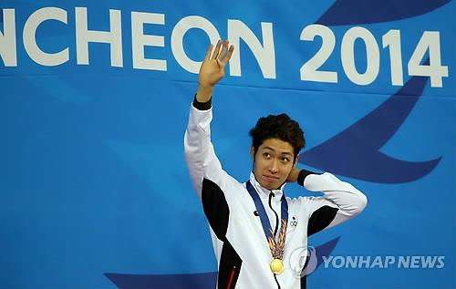 Japanese swimmer Kosuke Hagino. (Yonhap file photo)