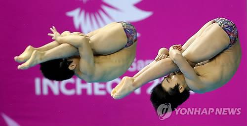 Kim Yeong-nam (L) and Woo Ha-ram (Yonhap file photo)