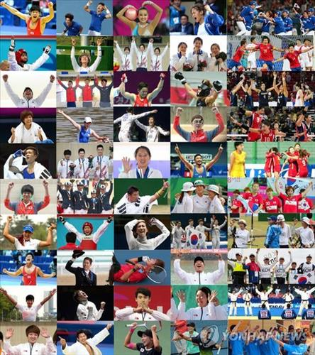 A collage of photos shows South Korean medalists at the Asian Games. (Yonhap)
