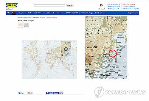 Ikea korea apologizes for controversy over sea of japan map a screen shot of ikea koreas korean website that posts a map with sea of gumiabroncs Images