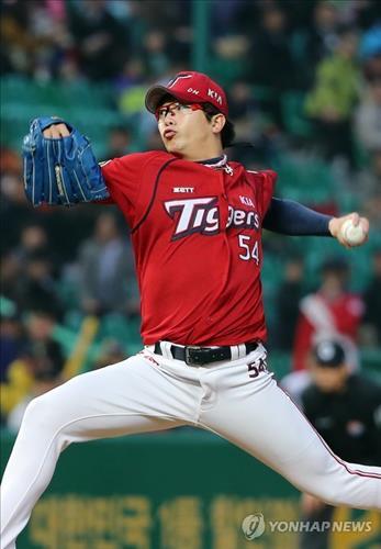 Yang Hyeon-jong of the Kia Tigers. (Yonhap file photo)