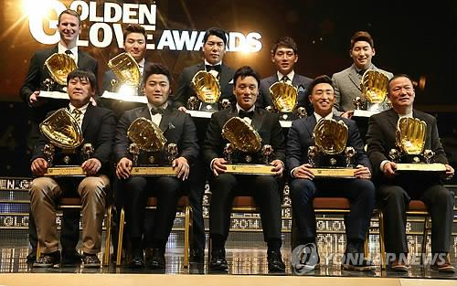 Winners of the 2014 Golden Gloves in the Korea Baseball Organization (KBO) pose with their trophies in Seoul on Dec. 9, 2014. (Yonhap)