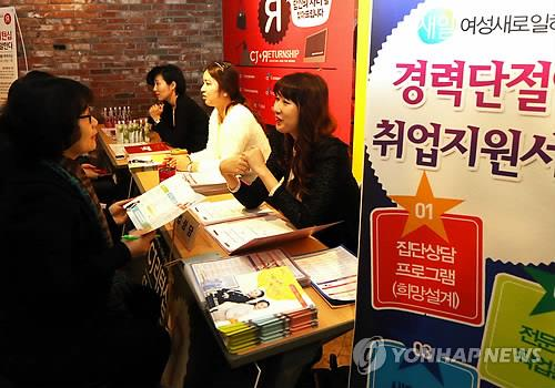 "CJ holds a job session for its ""returnship"" program, a flexible hour employment program for stay-at-home moms wishing to return to work. (Yonhap file photo)"