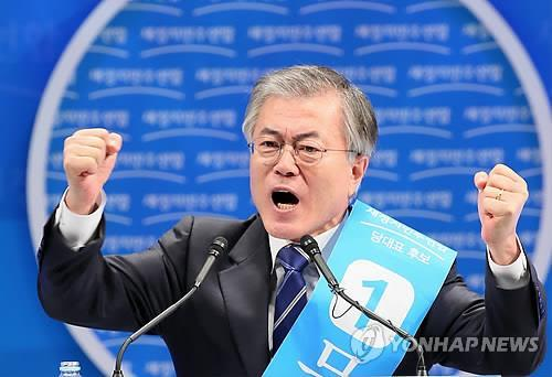 Rep. Moon Jae-in wins the race for chairman of the New Politics Alliance for Democracy (NPAD) in the party's national convention held in Seoul on Feb. 8, 2015. (Yonhap)