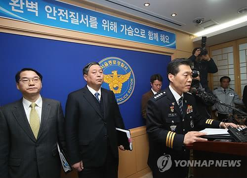 A senior police officer gives a press briefing on the progress of the probe into a knife attack on the U.S. ambassador to Seoul during a press conference on March 6, 2015. (Yonhap)