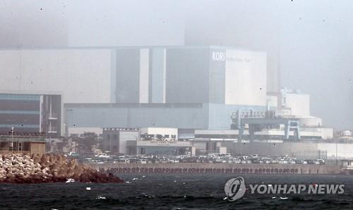 The Kori-1 reactor, South Korea's oldest nuclear reactor built in the southeastern port city of Busan in 1977, faces a permanent shutdown when its operational license expires in 2017. (Yonhap photo file)