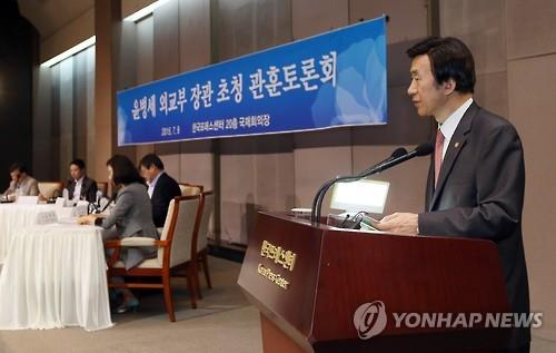 South Korean Foreign Minister Yun Byung-se delivers the opening remarks in a meeting with a group of senior journalists in Seoul on July 9. (Yonhap)