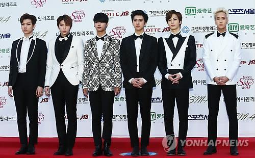 South Korean boy group VIXX (Yonhap)