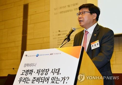 Vice Finance Minister Joo Hyung-hwan calls for fundamental changes to address South Korea's low birthrate and aging population at a seminar in Seoul on July 21, 2015. (Yonhap)