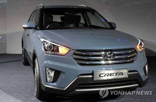 This file photo taken on July 21, 2015 shows Hyundai Motor Co.'s Creta sport utility vehicle, which has been launched in India in July. (Yonhap)