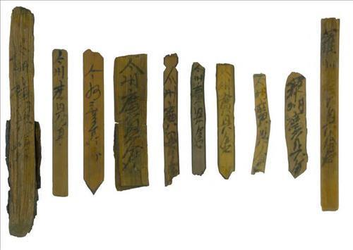 The above photo shows wooden tablets unearthed from Mado No. 4. (Courtesy of the Cultural Heritage Administration) (Yonhap)