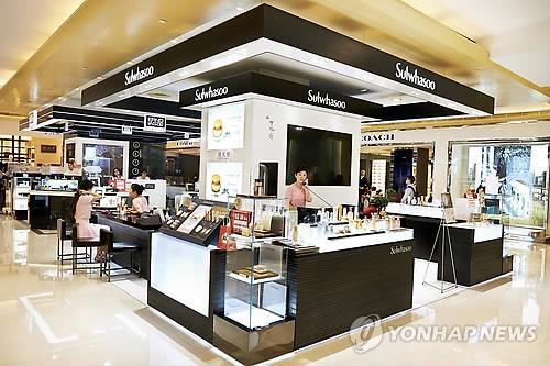 """amore pacific from local to global beauty Company[amore pacific]• cosmetics manufacturers  """"for beauty and health of customers and a global provider of total care"""" business environment analysis ."""