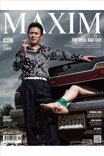 The controversial cover of Maxim Korea's September issue which critics say portrays sexual violence in a positive light. (Yonhap)